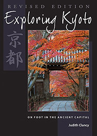 Exploring Kyoto by Judith Clancy